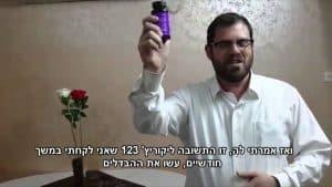 עדות לקוח על שימוש בפורולה ליקוריץ פלוס