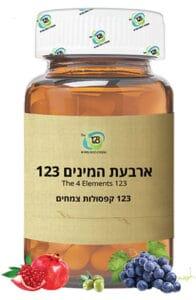 בקבוק ארבעת המינים 123