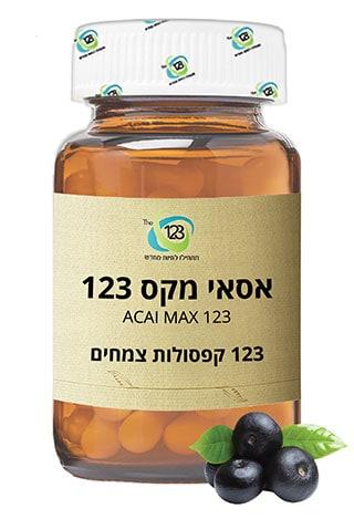 בקבוק אסאי מקס 123