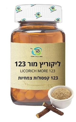 בקבוק ליקוריץ מור 123