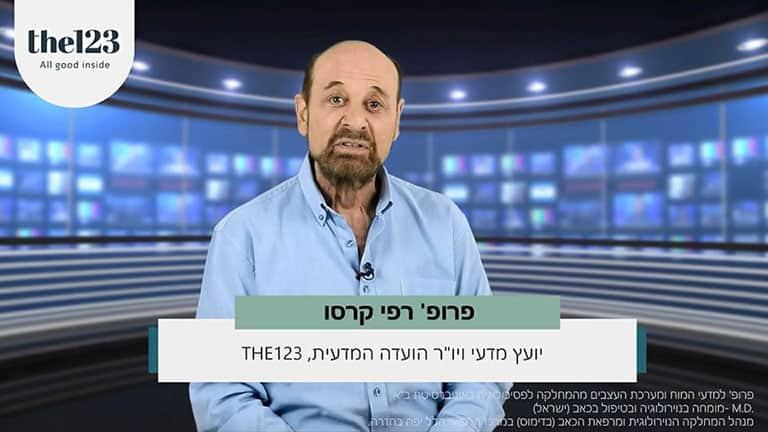 סרטון קרסו ליקוריץ